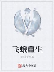 穴无止境【总受,双xing,ntr】热门推荐小说