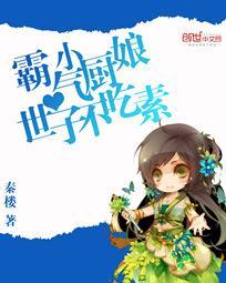 阴阳人之堕落的初始热门推荐小说
